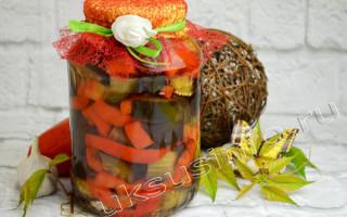 Маринованные баклажаны со сладким перцем на зиму: пошаговый фото-рецепт