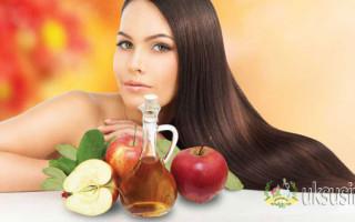 Яблочный уксус для волос: 20 лучших рецептов