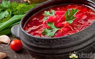 Как приготовить вкусный борщ с уксусом