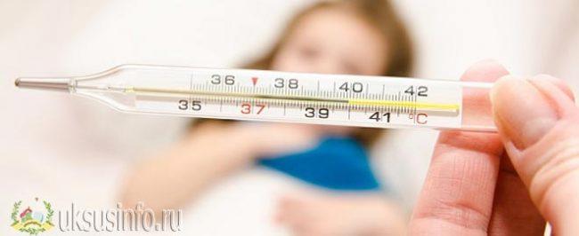 Как часто ребенка можно протирать уксусом от температуры thumbnail