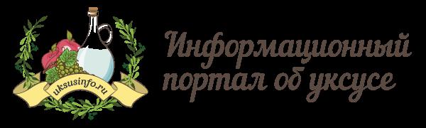 Uksusinfo.ru