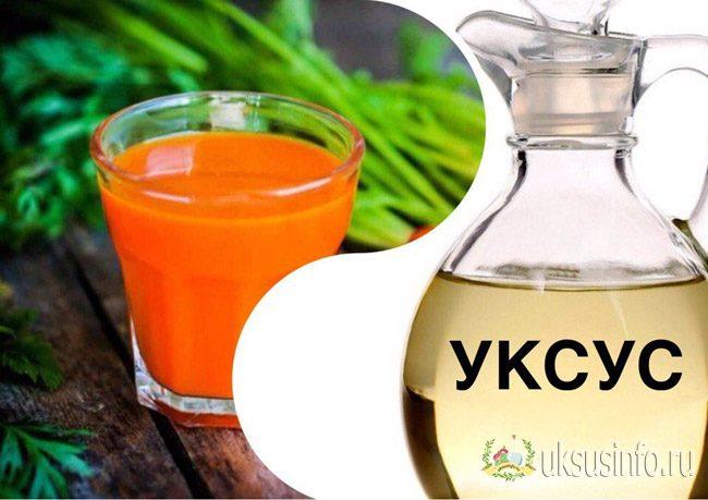 Ванночки с добавлением морковного сока