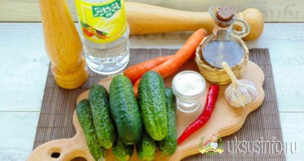 Ингредиенты для закатки