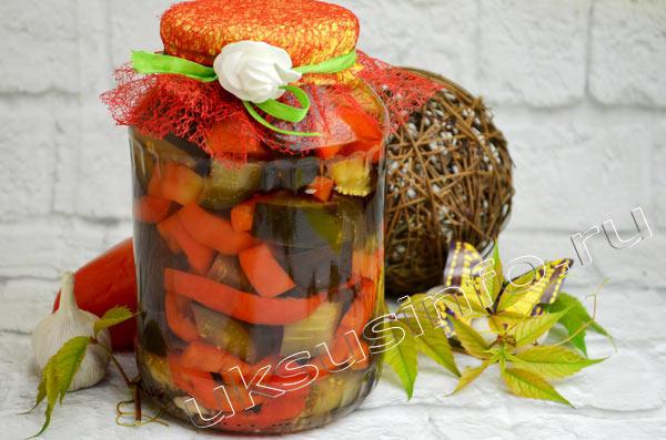 Рецепт маринованных баклажанов с перцем