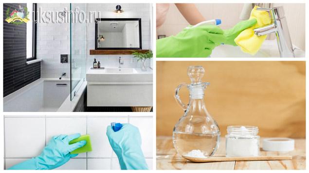 Уксус для чистой ванной