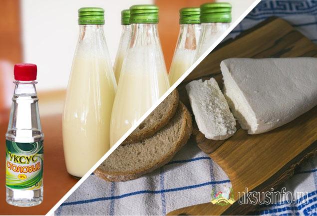 омашний сыр из молока с уксусом