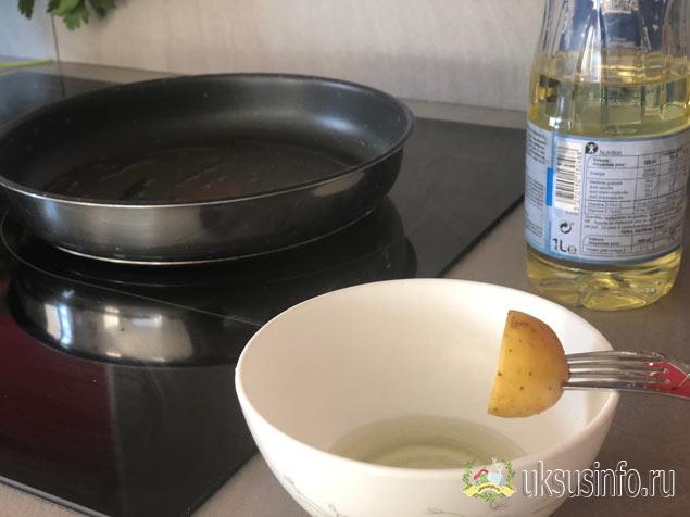 Масло для сковороды