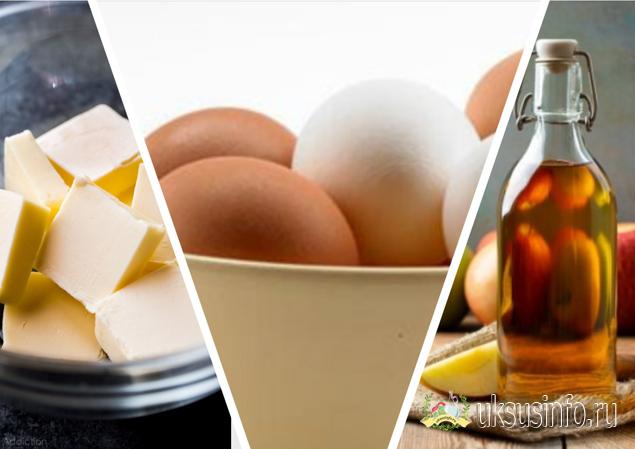 Классический яично-уксусный рецепт