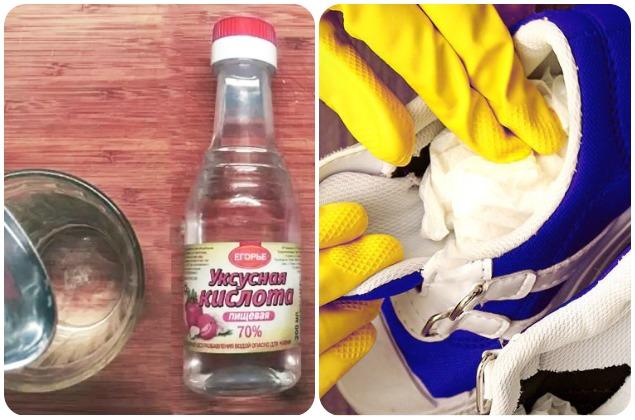 Избавление от грибка и запаха обуви с помощью уксуса
